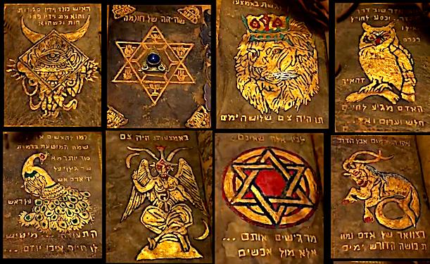 satanic-torah-discovered-in-turkey-13