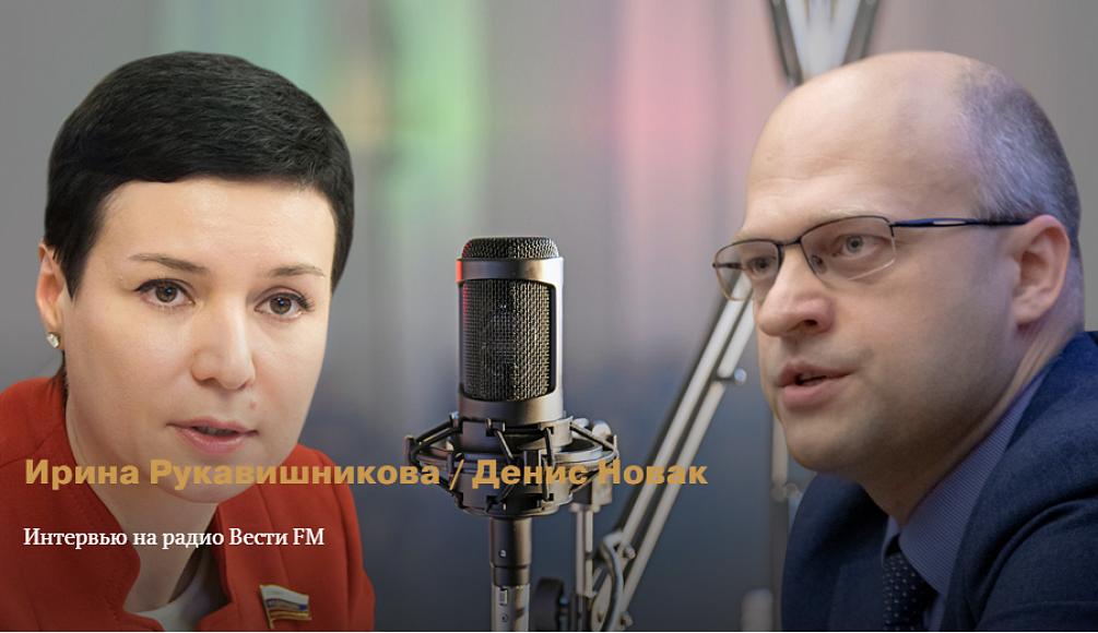 FireShot-Capture-008-_-O-edinom-federalnom-portale-yuridicheskoy-pomoshchi-i-pravovogo-prosveshchen_-_-fparf.ru