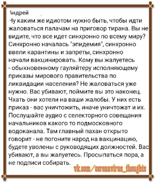 -UZov_32FsA