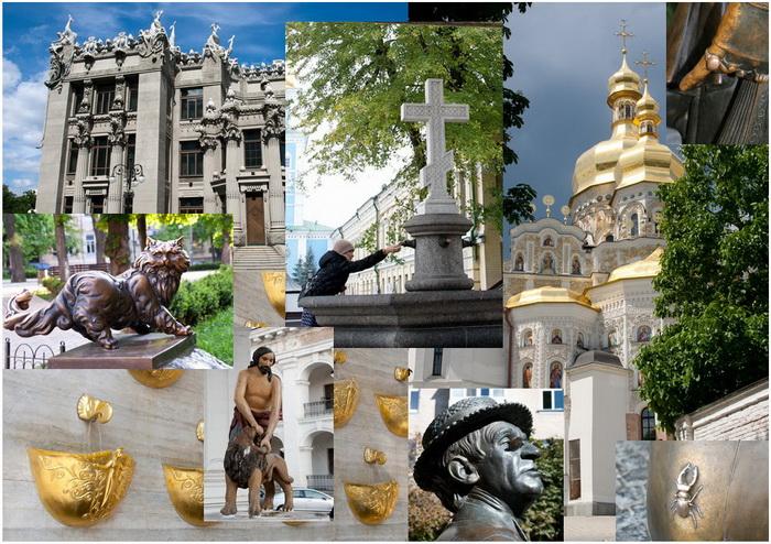 Киев 07