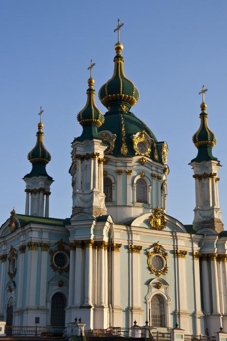 Киев 08