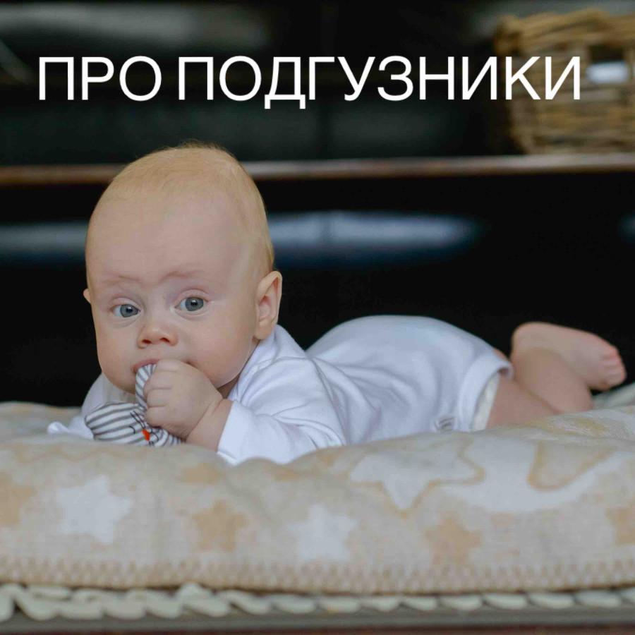 Анекдот Про Памперсы