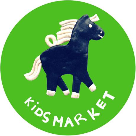 kidsmarket_460