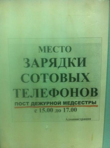 V__40FF