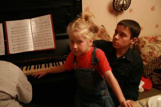 Уля и Саша