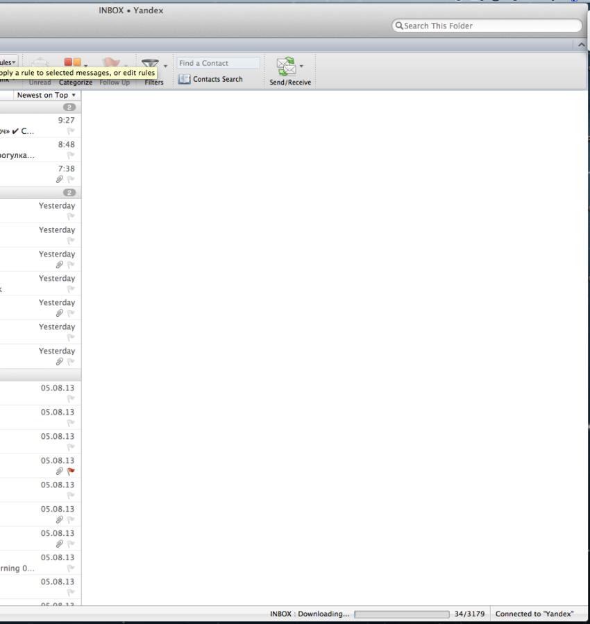 Снимок экрана 2013-08-07 в 9.58.00