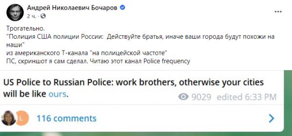 """""""Работайте, братья!"""""""