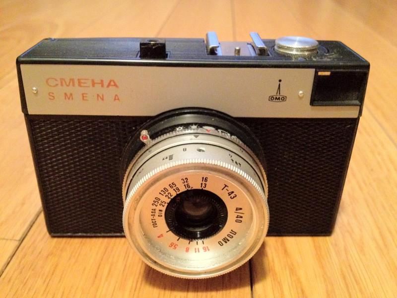 Скачать архив любительского фото 71242 фотография