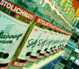 stolichynayavodka-420x0