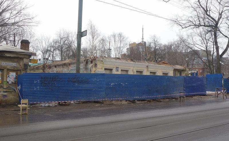 2014-02-17 Ильинская 114 - вид сбоку