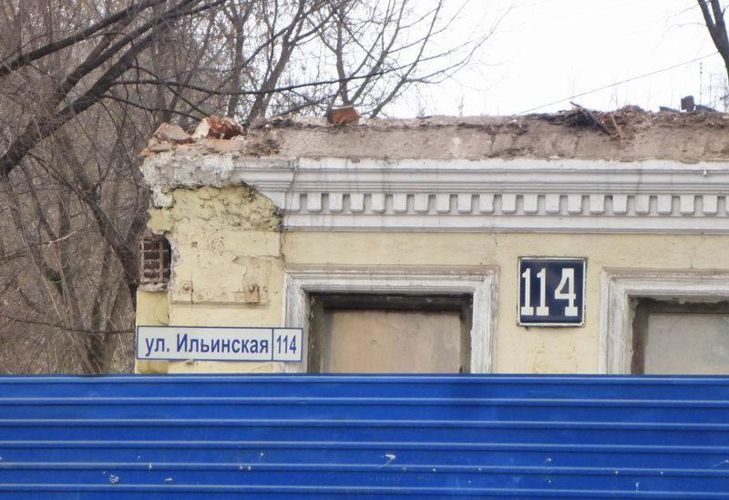 2014-02-17 Ильинская 114 - табличка