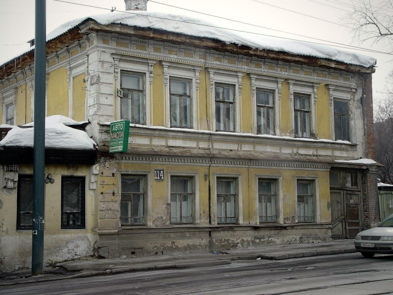 Ильинская 114 - до сноса