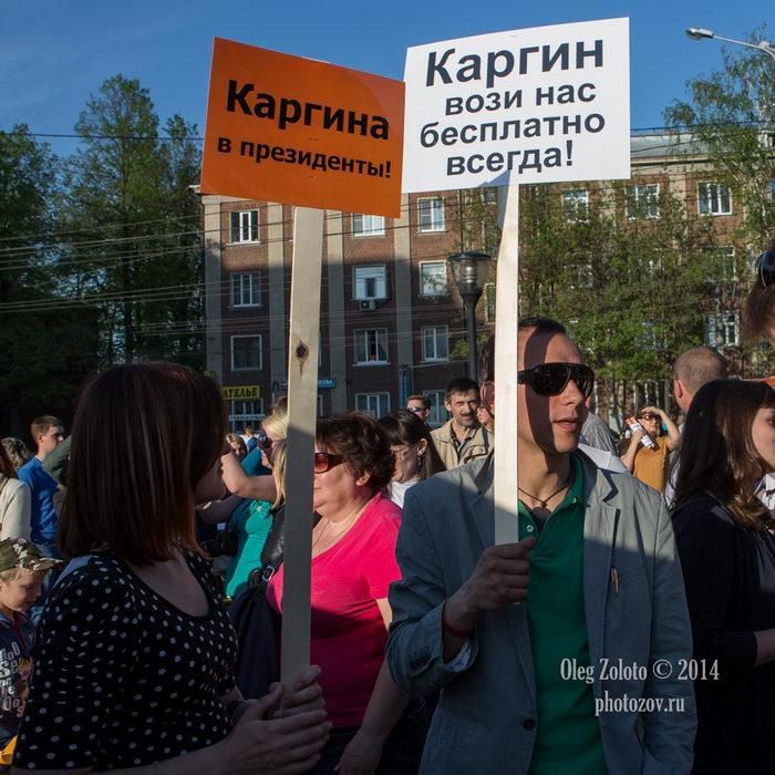 Комраковские провокаторы (700)