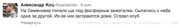 Снимок экрана 2014-06-12 в 17.46.19