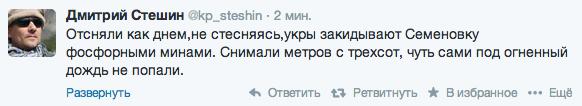 Снимок экрана 2014-06-12 в 18.00.58
