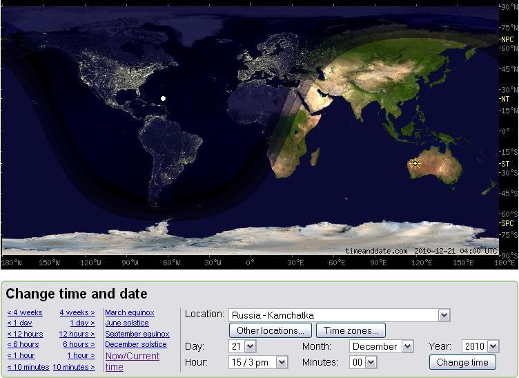 Освещённость в настоящее время (GMT +11)