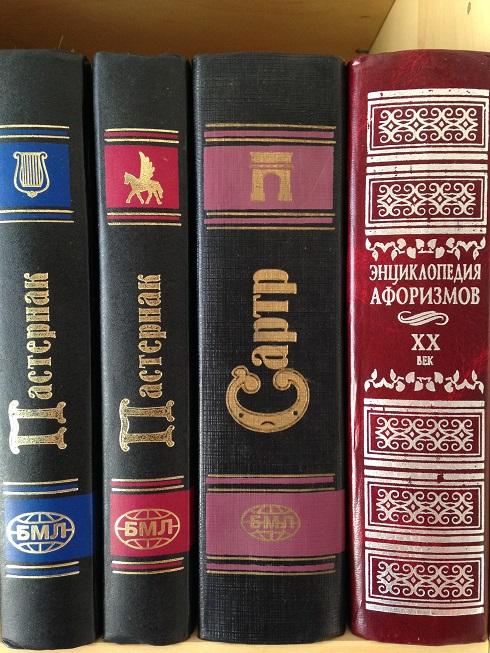 книги 25