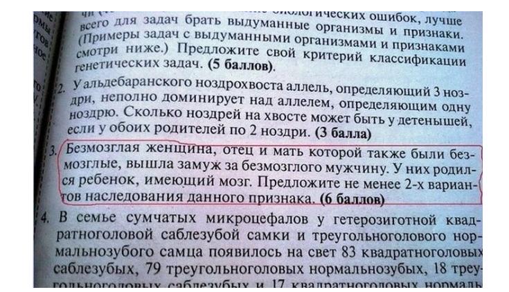 Родители-боевики из Москвы взяли ребенка с собой на Донбасс и обучают его стрелять и убивать, - блогер - Цензор.НЕТ 4189