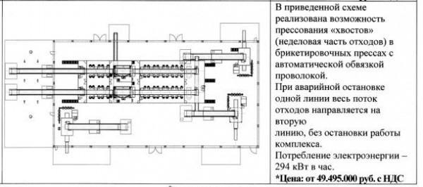 img3621