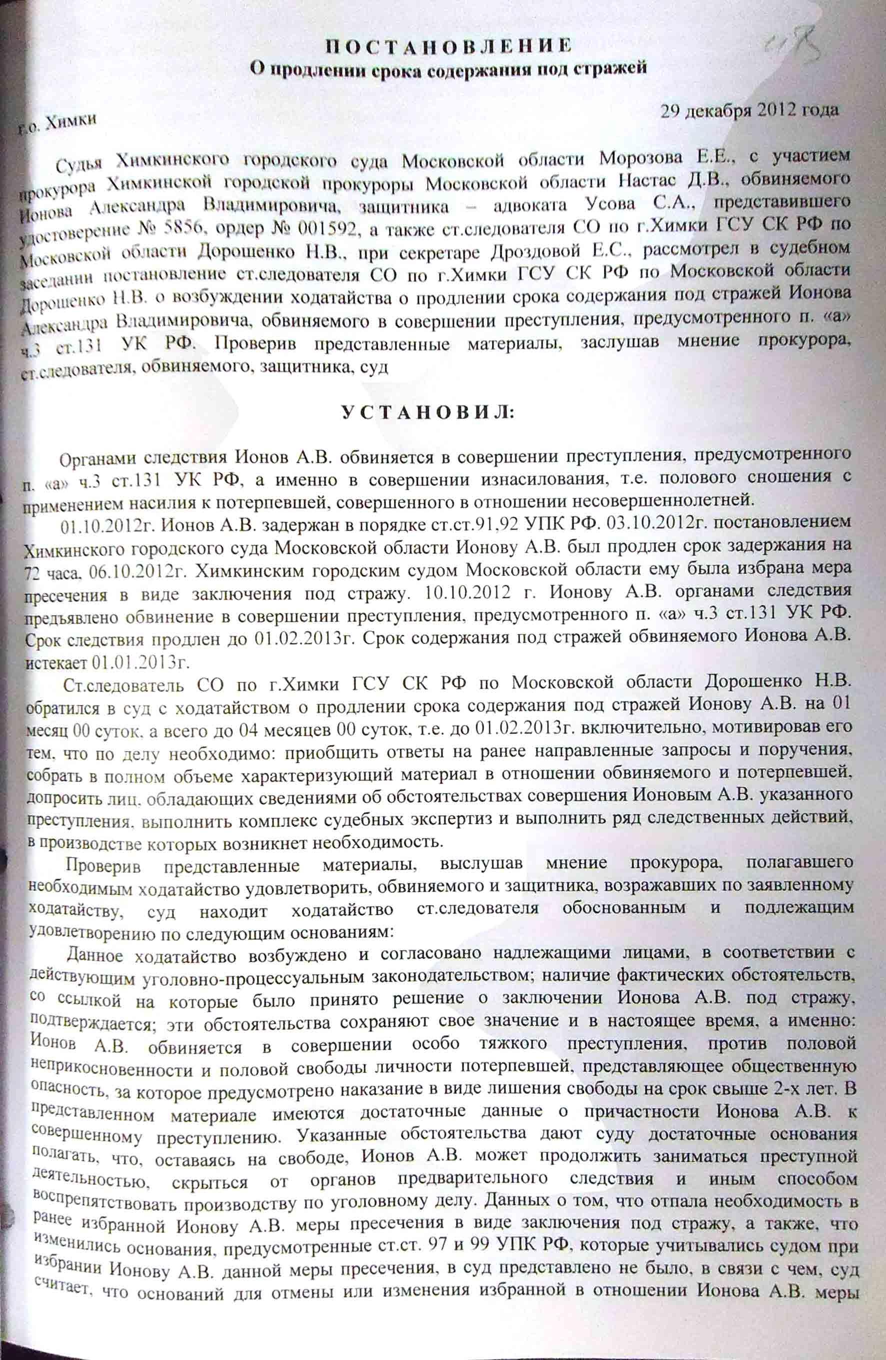 Русское порно совокупление на кухонном столе фото 452-102