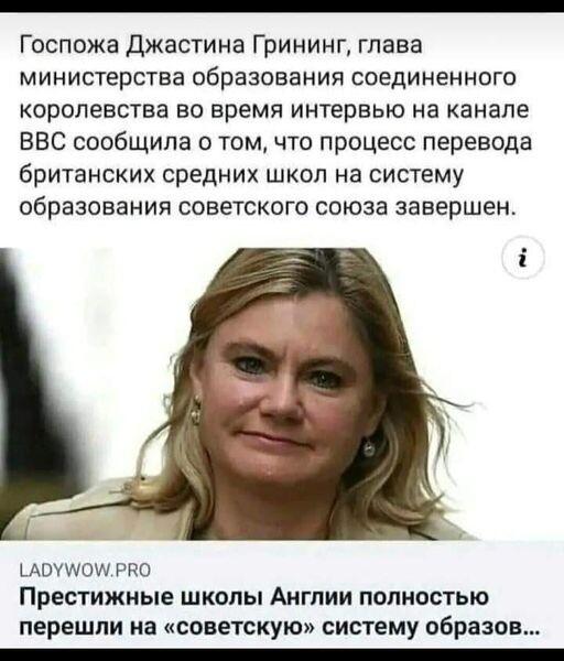 России умные уже не нужны?!