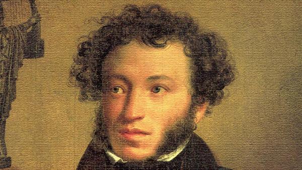 Пушкин А.С