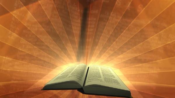 Библия - самая достоверная книга на земле.