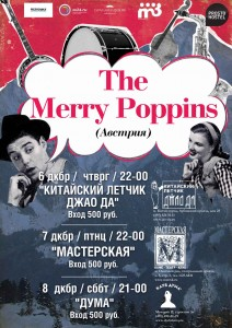 The Merry Poppins (Австрия)_4_LR