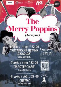 The Merry Poppins (Австрия)_4_LR