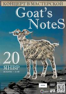 Goat's NoteS_LR