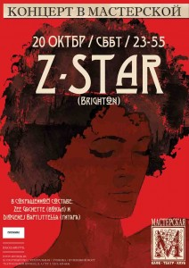 Z-Star_2_LR