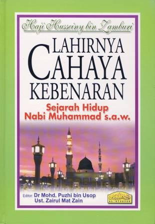 http://www.hidayah.com.my/site/index.php?page=shop.product_details&product_id=198&category_id=11&flypage=garden_flypage.tpl&option=com_virtuemart&Itemid=1