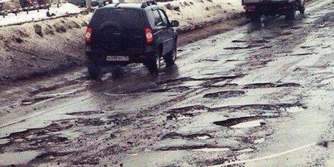 дороги скачать торрент 2016 - фото 9