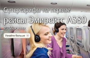RU_Russia_September_Postcard_452_tcm255-980576