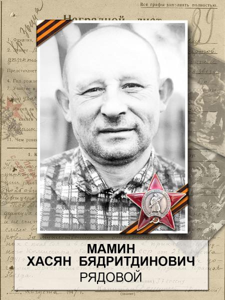 Дед-Хасян