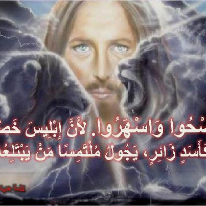 Samuel El Sakka 2