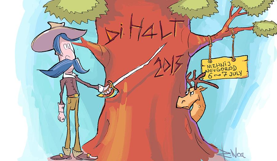 Все на DiHalt 2013