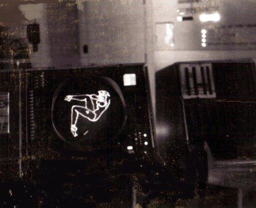 Первый компьютерный арт