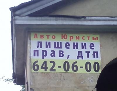 http://pics.livejournal.com/mudasobwa/pic/0003qdz3