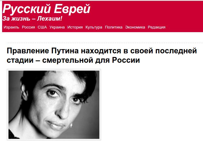 Маша Гессен: «Газета.ру закрыта злобным путинским режимом»