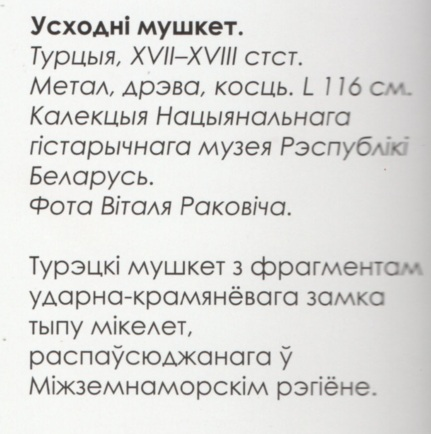 bmi15
