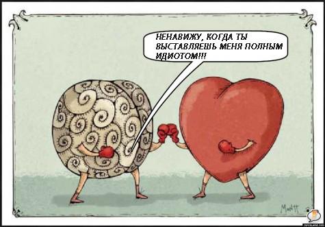 Сердце и утро