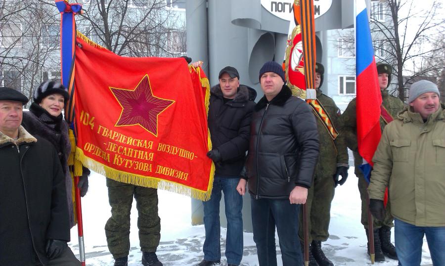 31 ульяновская бригада