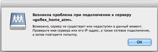 Снимок экрана 2014-01-12 в 19.15.58