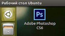 ubuntu+ps