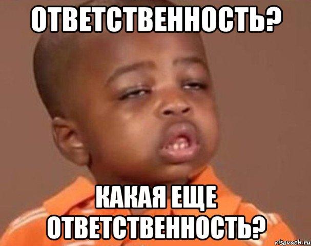 kakoy-pacan_36672174_orig_