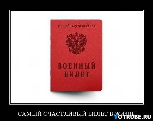 1257797484_demotivatory-(www.votrube.ru)19