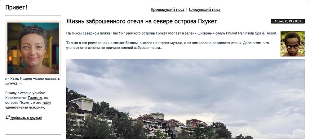 Снимок экрана 2013-10-22 в 23.52.07