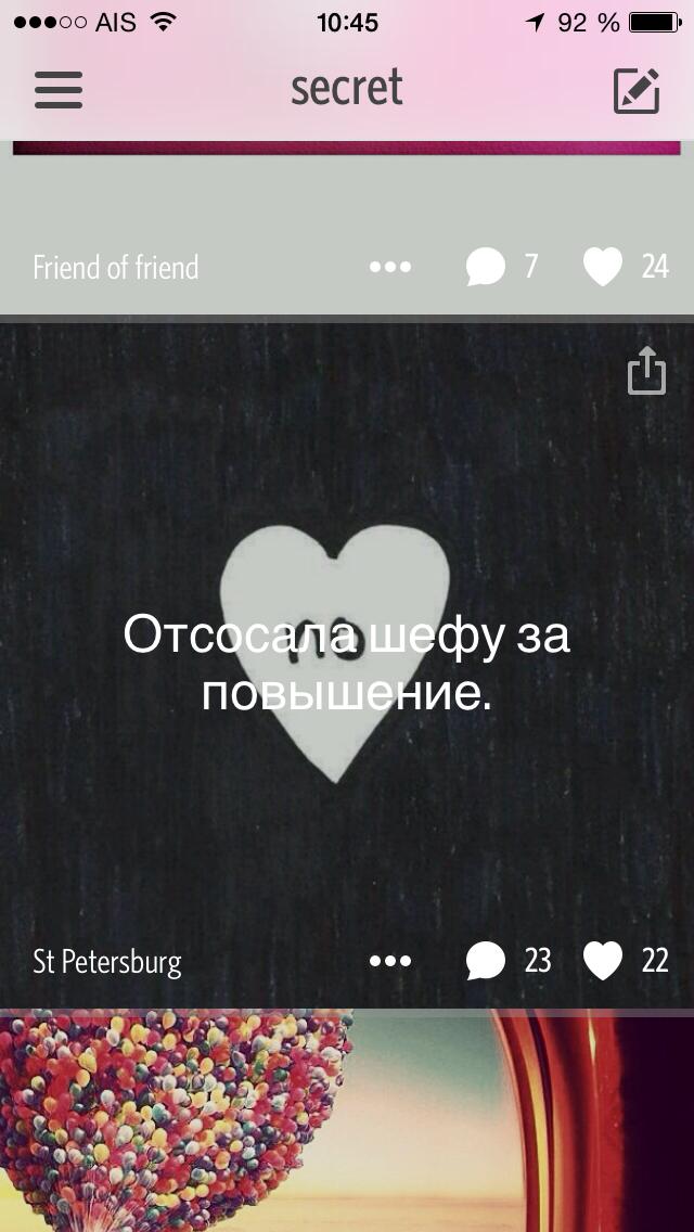IMG_9184