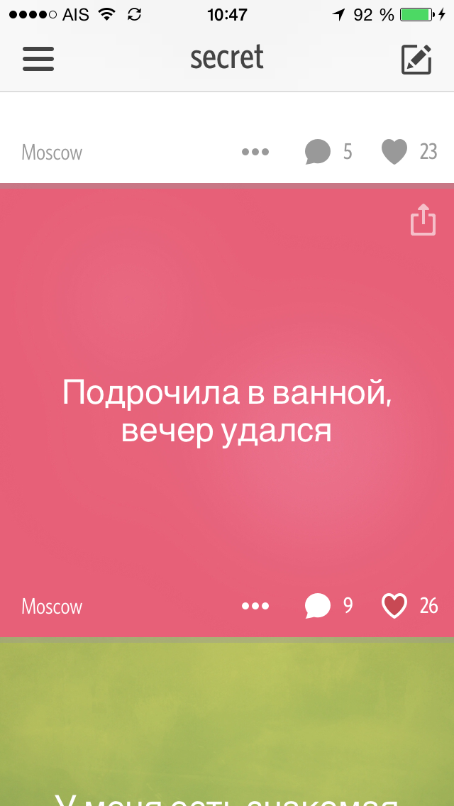 IMG_9185